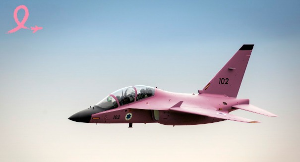Israel has a pink fighter jet – yes, really